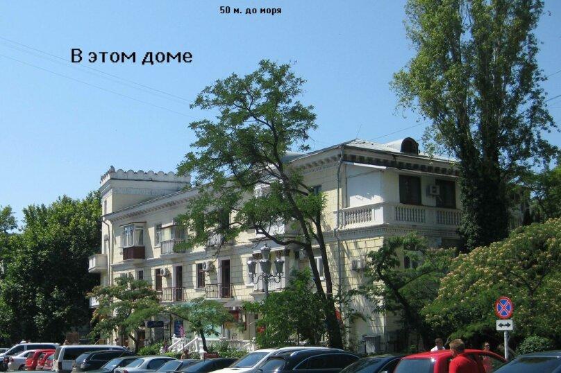 1-комн. квартира, 27 кв.м. на 3 человека, улица Карла Маркса, 9, Ялта - Фотография 8