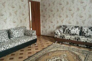 2-комн. квартира, 65 кв.м. на 6 человек, Вяземская улица, Советский район, Астрахань - Фотография 3