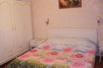 2-комн. квартира, 40 кв.м. на 4 человека, Петровская улица, Центральный район, Таганрог - Фотография 1