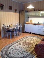 Таунхаус, 50 кв.м. на 5 человек, 2 спальни, Зеленая поляна, 1, Банное - Фотография 2
