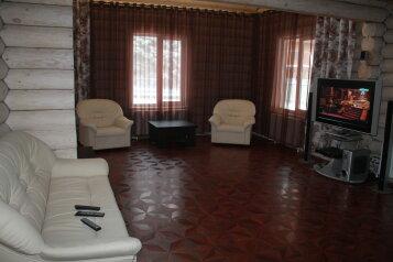 Дом, 230 кв.м. на 10 человек, 4 спальни, Солнечная улица, Кубинка - Фотография 3