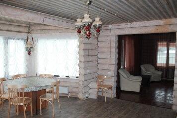 Дом, 230 кв.м. на 10 человек, 4 спальни, Солнечная улица, Кубинка - Фотография 4
