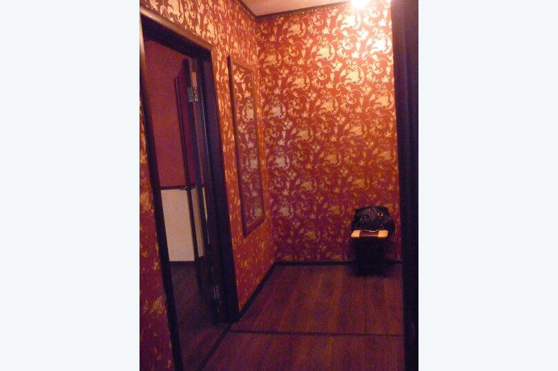 1-комн. квартира, 38 кв.м. на 3 человека, Новокосинская улица, 9к1, метро Новогиреево, Москва - Фотография 8