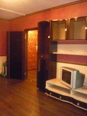 1-комн. квартира, 38 кв.м. на 3 человека, Новокосинская улица, 9к1, метро Новогиреево, Москва - Фотография 2