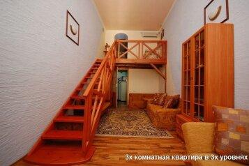 3-комн. квартира, 90 кв.м. на 9 человек, улица Революции, 42/3, Евпатория - Фотография 1