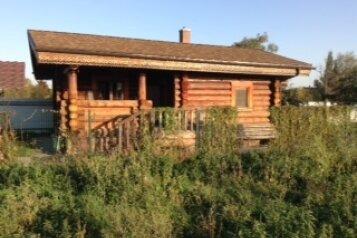 Дом на берегу реки Ока, 60 кв.м. на 4 человека, 1 спальня, с. Дединово, ул. Набережная , Луховицы - Фотография 2