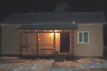 Уютный дом на выходные, 110 кв.м. на 9 человек, 4 спальни, СНТ Метростроевец, Электросталь - Фотография 2
