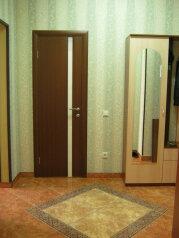 1-комн. квартира, 55 кв.м. на 6 человек, Чистопольская, Ново-Савиновский район, Казань - Фотография 2