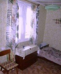 Дом, 73 кв.м. на 6 человек, 2 спальни, Пялозеро, 1, Петрозаводск - Фотография 4