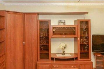 2-комн. квартира, 54 кв.м. на 2 человека, улица Марченко, 39, Тракторозаводский район, Челябинск - Фотография 2