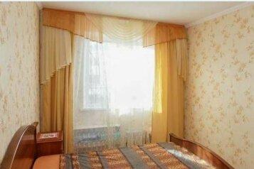 2-комн. квартира, 54 кв.м. на 2 человека, улица Марченко, 39, Тракторозаводский район, Челябинск - Фотография 3