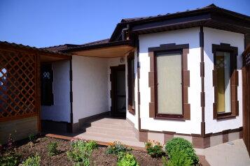 Дом в Витино, 60 кв.м. на 6 человек, 3 спальни, Жемчужная, 11, Витино - Фотография 1
