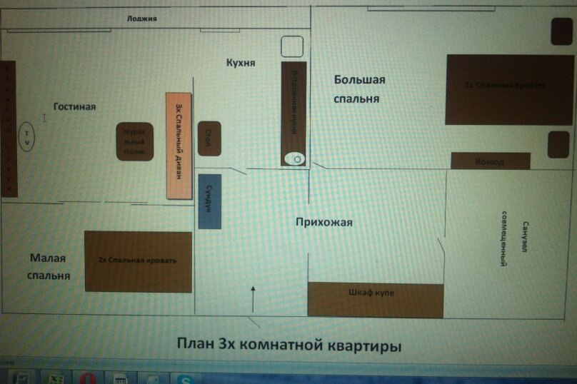 3-комн. квартира, 54 кв.м. на 6 человек, Вязовая улица, 7, Владивосток - Фотография 14