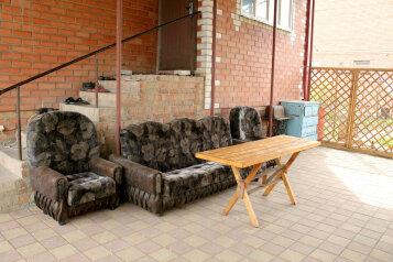 Уютный дом в г. Ейске, 120 кв.м. на 5 человек, 4 спальни, улица Мичурина, 66, Ейск - Фотография 3