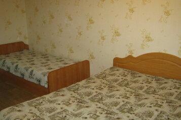 3-комн. квартира, 65 кв.м. на 8 человек, Чистопольская, Ново-Савиновский район, Казань - Фотография 2