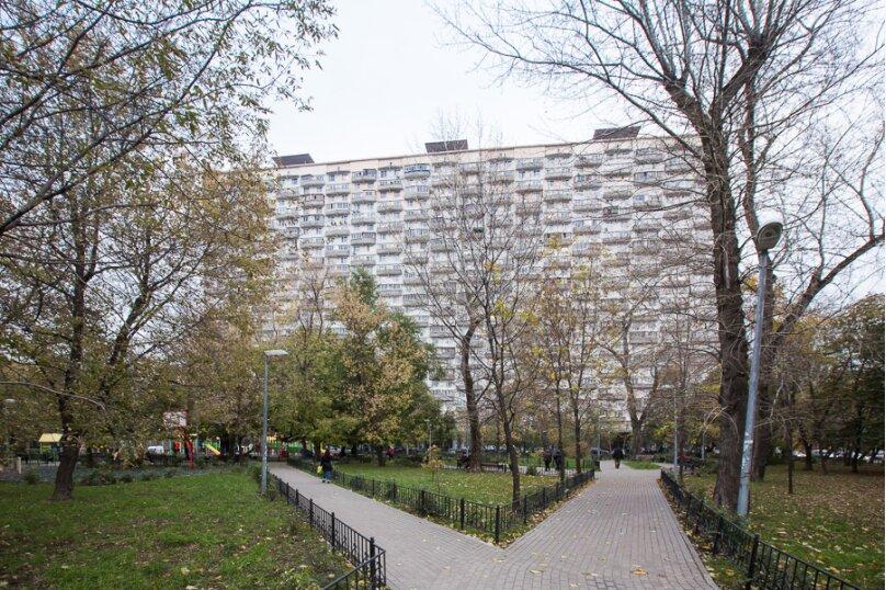 4-комн. квартира, 88 кв.м. на 10 человек, пр. Мира, 184к2, метро ВДНХ, Москва - Фотография 48