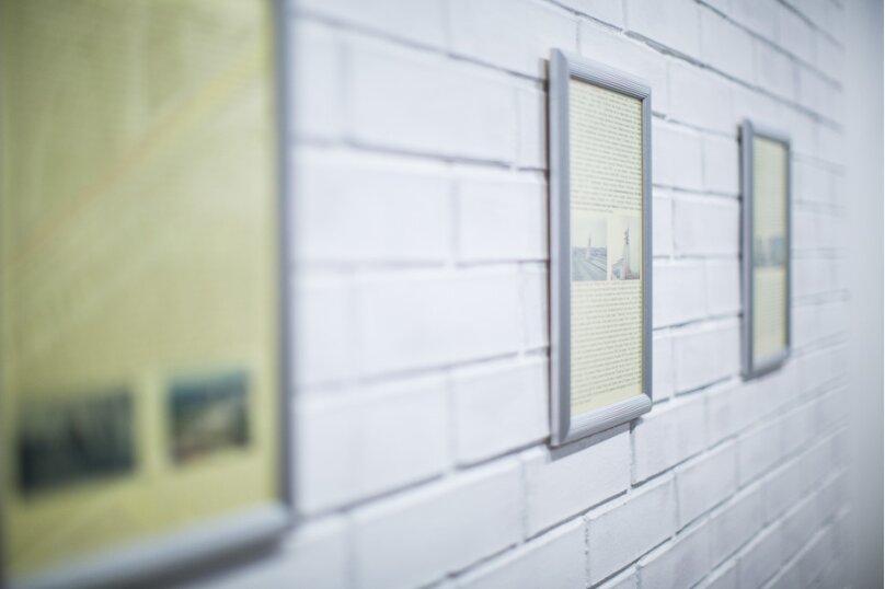 4-комн. квартира, 88 кв.м. на 10 человек, пр. Мира, 184к2, метро ВДНХ, Москва - Фотография 70