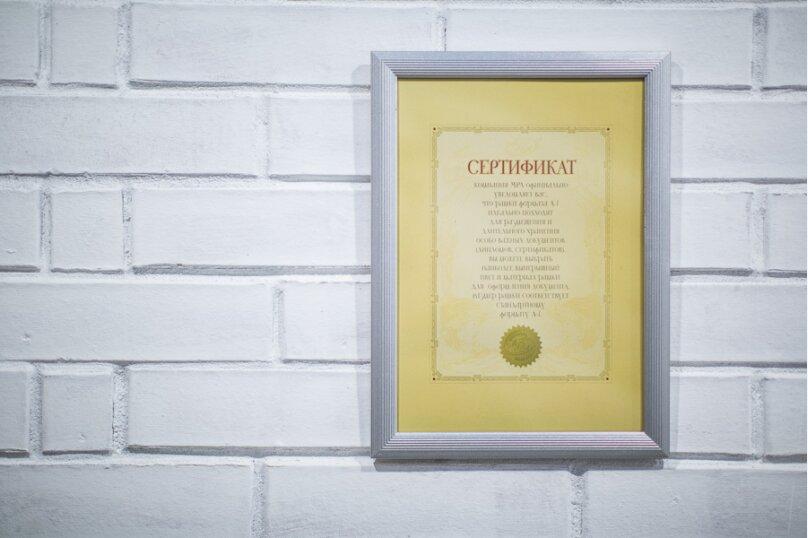 4-комн. квартира, 88 кв.м. на 10 человек, пр. Мира, 184к2, метро ВДНХ, Москва - Фотография 71