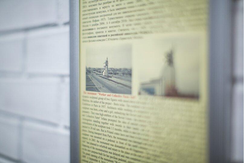 4-комн. квартира, 88 кв.м. на 10 человек, пр. Мира, 184к2, метро ВДНХ, Москва - Фотография 73