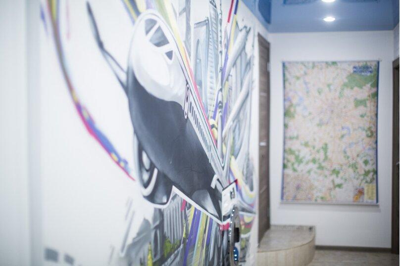 4-комн. квартира, 88 кв.м. на 10 человек, пр. Мира, 184к2, метро ВДНХ, Москва - Фотография 77