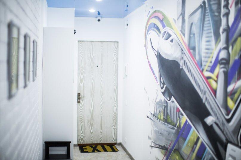 4-комн. квартира, 88 кв.м. на 10 человек, пр. Мира, 184к2, метро ВДНХ, Москва - Фотография 81