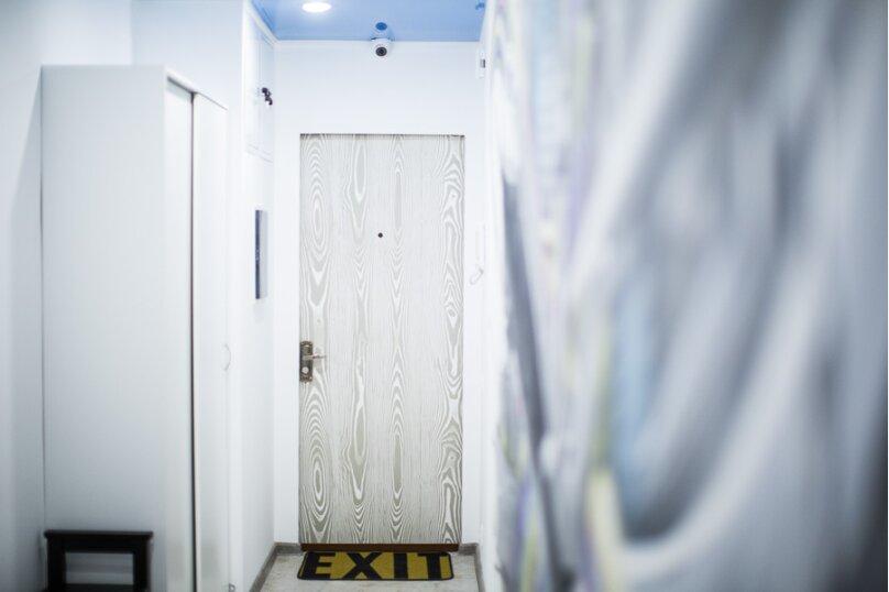 4-комн. квартира, 88 кв.м. на 10 человек, пр. Мира, 184к2, метро ВДНХ, Москва - Фотография 82