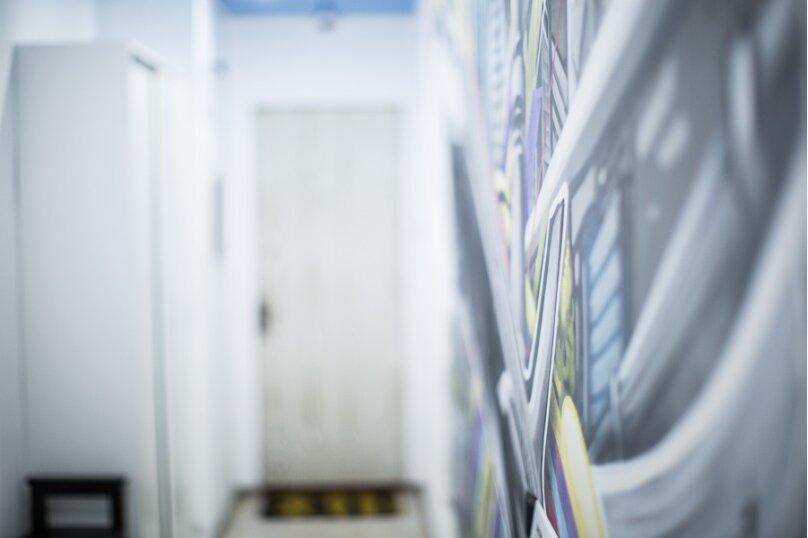 4-комн. квартира, 88 кв.м. на 10 человек, пр. Мира, 184к2, метро ВДНХ, Москва - Фотография 83