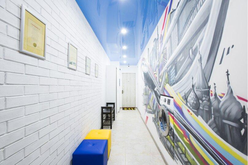 4-комн. квартира, 88 кв.м. на 10 человек, пр. Мира, 184к2, метро ВДНХ, Москва - Фотография 42