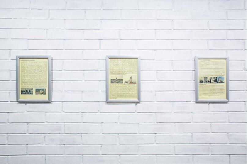 4-комн. квартира, 88 кв.м. на 10 человек, пр. Мира, 184к2, метро ВДНХ, Москва - Фотография 85