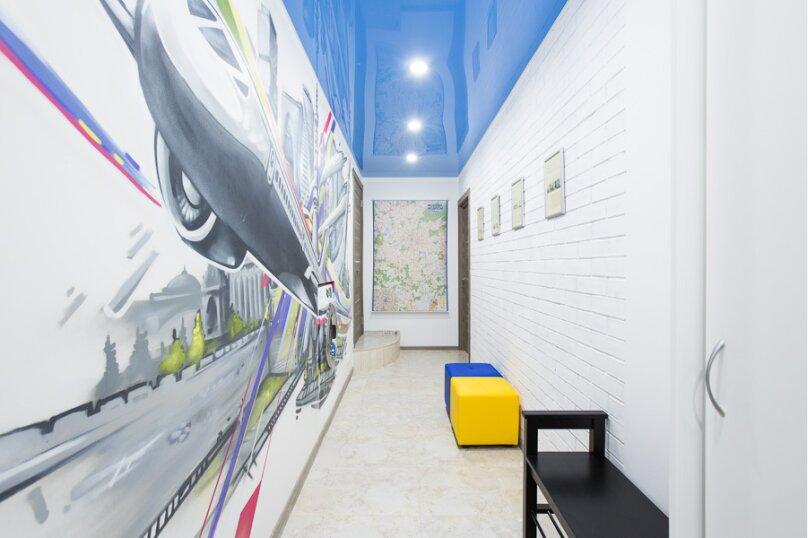 4-комн. квартира, 88 кв.м. на 10 человек, пр. Мира, 184к2, метро ВДНХ, Москва - Фотография 44