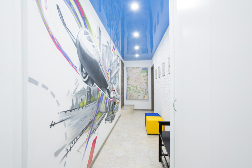 4-комн. квартира, 88 кв.м. на 10 человек, пр. Мира, 184к2, метро ВДНХ, Москва - Фотография 45