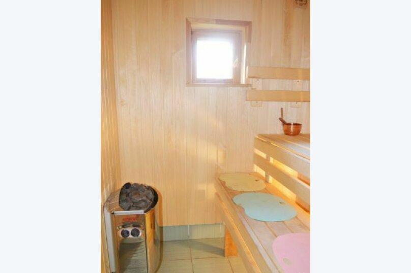 Коттедж, 50 кв.м. на 5 человек, 1 спальня, Кейхясярви, 1, Лахденпохья - Фотография 6