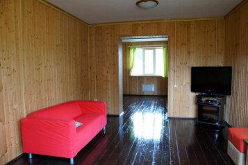 Коттедж на 20 человек, 270 кв.м. на 20 человек, 6 спален, Набережная улица, Коломна - Фотография 2