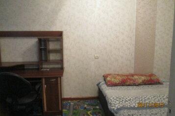 3-комн. квартира, 70 кв.м. на 3 человека, улица Богдана Хмельницкого, Норильск - Фотография 3