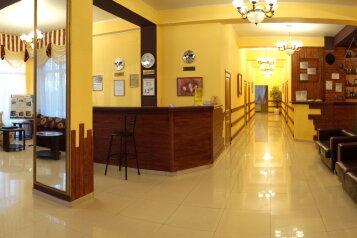 Гостиница **, улица Ленина на 50 номеров - Фотография 4