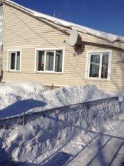 Коттедж, 80 кв.м. на 6 человек, 3 спальни, Березовый переулок, 14, Байкальск - Фотография 1