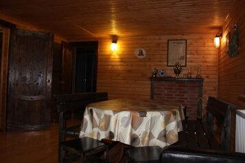 Коттедж, 126 кв.м. на 13 человек, 4 спальни, пос. Внуковское, Западный округ, Москва - Фотография 2