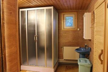 Коттедж, 126 кв.м. на 13 человек, 4 спальни, пос. Внуковское, Западный округ, Москва - Фотография 4