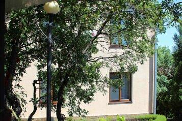 Гостевой дом, улица Шулейкина на 3 номера - Фотография 1