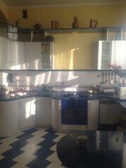 Коттедж, 500 кв.м. на 20 человек, 4 спальни, улица Верхнее Отрадное, 1, Одинцово - Фотография 1