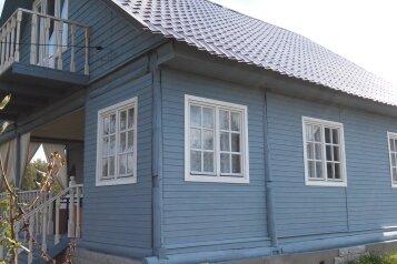 Коттедж, 130 кв.м. на 10 человек, Гагаринские дачи, Переславль-Залесский - Фотография 2