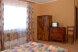 Стандарт 2-местный с раздельными кроватями:  Номер, Стандарт, 3-местный (2 основных + 1 доп), 1-комнатный - Фотография 21