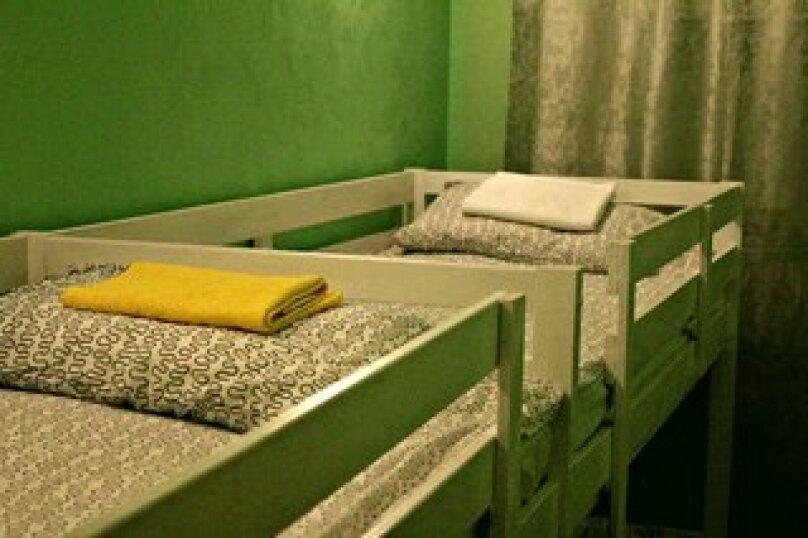 Койко-место в 4-местном номере, Лиговский проспект, 56Е, Санкт-Петербург - Фотография 2