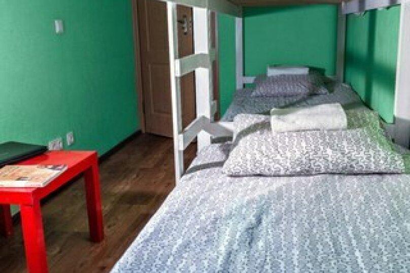 Койко-место в 4-местном номере, Лиговский проспект, 56Е, Санкт-Петербург - Фотография 5
