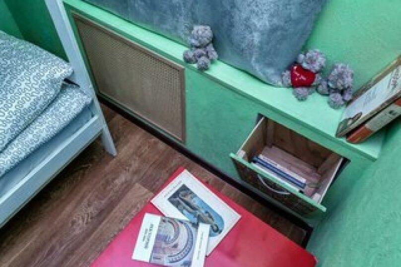 Койко-место в 4-местном номере, Лиговский проспект, 56Е, Санкт-Петербург - Фотография 6