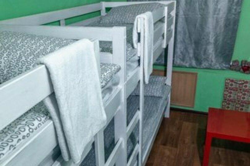 Койко-место в 4-местном номере, Лиговский проспект, 56Е, Санкт-Петербург - Фотография 8