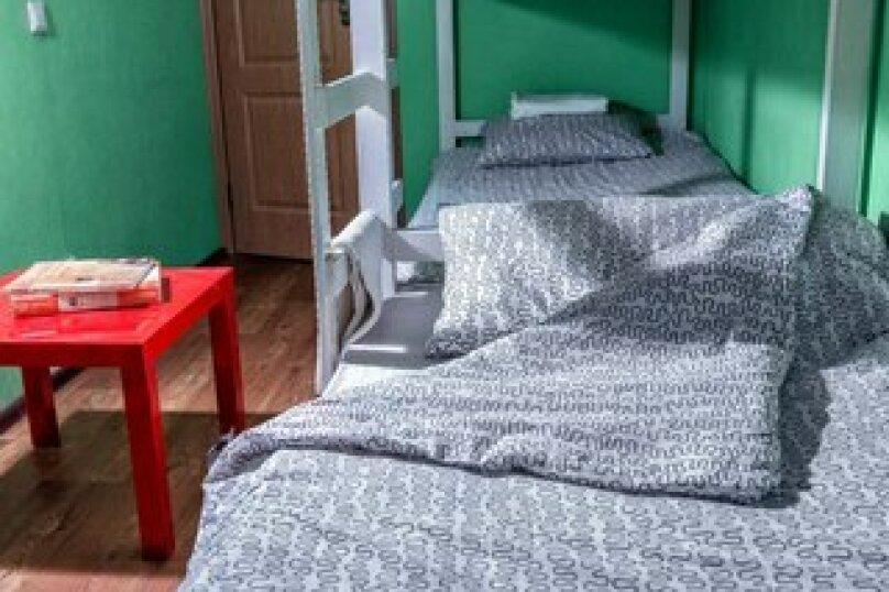 Койко-место в 4-местном номере, Лиговский проспект, 56Е, Санкт-Петербург - Фотография 10