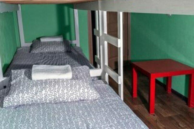 Койко-место в 4-местном номере, Лиговский проспект, 56Е, Санкт-Петербург - Фотография 1