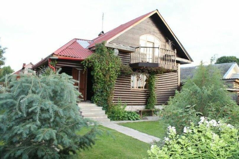 Дом, 100 кв.м. на 10 человек, 4 спальни, Шевердино, 1, Углич - Фотография 12