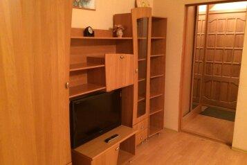 1-комн. квартира, 39 кв.м. на 2 человека, улица Ленина, Усинск - Фотография 3